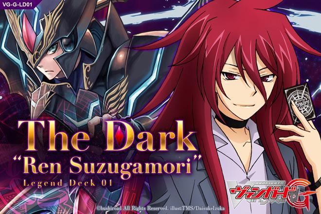 "G-LD01 The Dark ""Ren Suzugamori"""