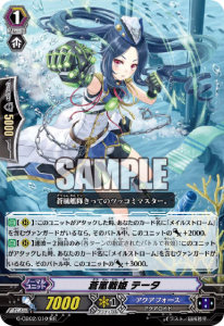 Battle Siren, Chloris