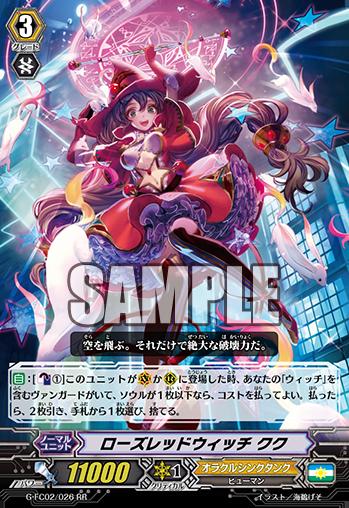 G-FC02-026-RR_(Sample)