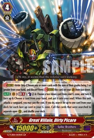 G-TCB01-003EN-GR_(Sample)