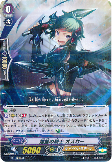G-BT06-028-R