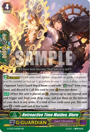 G-FC03-042EN-RR_(Sample)