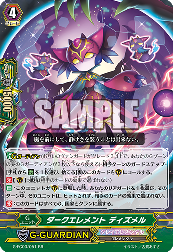 G-FC03-051-RR_(Sample)
